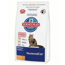 Hill's SP Feline Mature Sterilised Cat 1.5 Kg