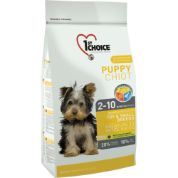 1St Choice Dog Puppy Toy & Small Breeds